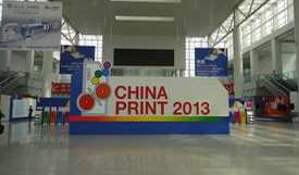 PrintPak Expo Feature-printing industry Badar Expo Solutions